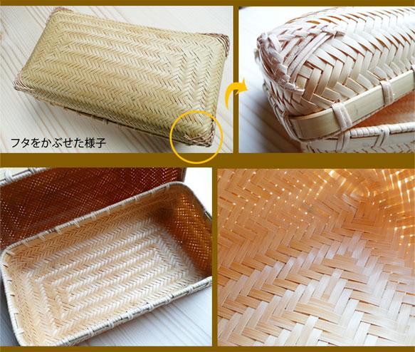 竹製お弁当箱 白竹アジロ角長弁当箱:説明2
