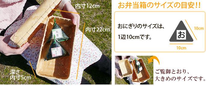 竹製お弁当箱 白竹アジロ角長弁当箱:説明3