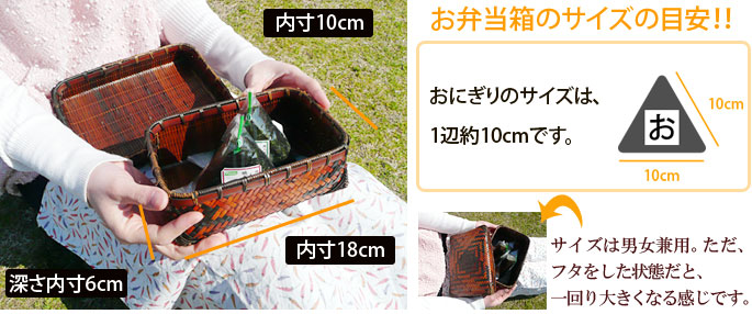 昔の竹製お弁当箱 染二重編竹製弁当箱:説明5