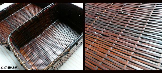 昔の竹製お弁当箱 染二重編竹製弁当箱:説明3