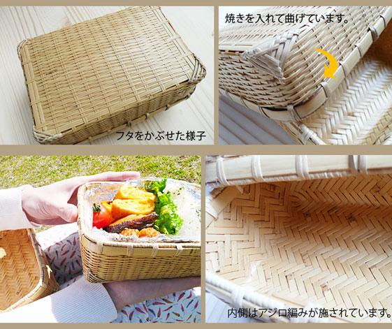 昔の竹製お弁当箱 白竹二重編弁当箱:説明2