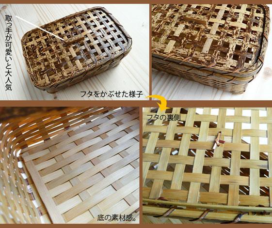 昔の竹製お弁当箱 虎竹四ツ目弁当箱:説明2