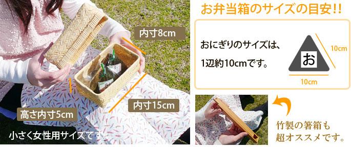 昔の竹製お弁当箱 根曲がり竹アジロ弁当箱:説明3