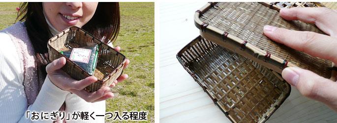 昔の竹製お弁当箱 黒竹ござ目弁当箱:説明4