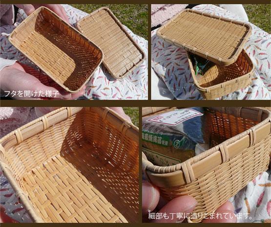昔の竹製お弁当箱 白竹ござ目弁当箱:説明2