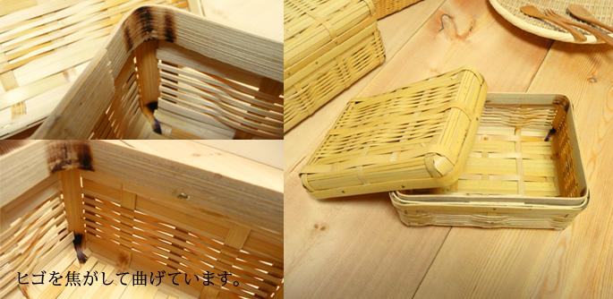 白竹みやび弁当箱(中)(重箱 中身の素材感 詳細:販売説明3
