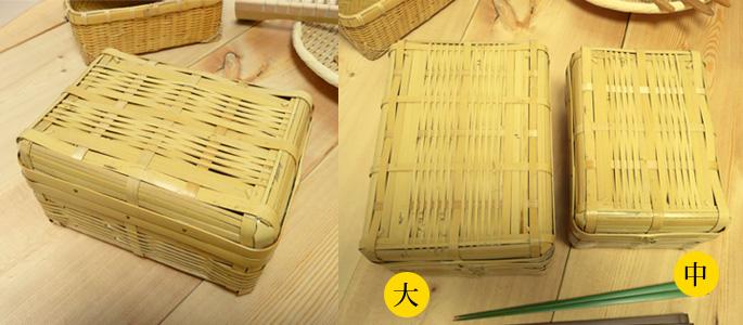 白竹みやび弁当箱(中)(全体の大きさ 詳細:販売説明4