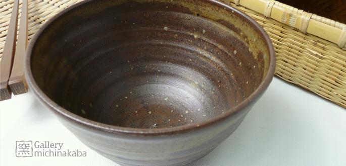 【ご飯お茶碗/碗】「作家物のお茶碗(釉だれ京の朝/艶消し)・深い赤茶色」/ご飯/和食器/来客・業務用食器:説明1