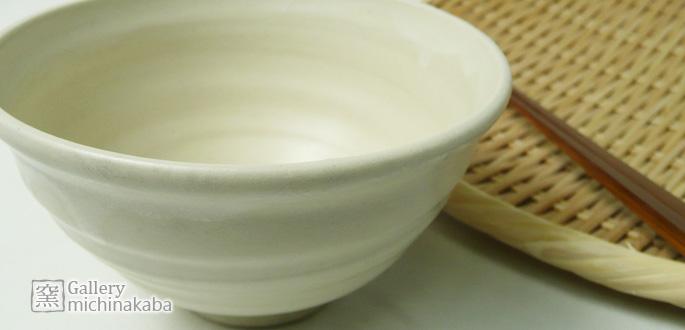【ご飯お茶碗/碗】「作家物のお茶碗(釉だれ鴨川/艶消しマット調)・白」/ご飯茶碗/和食器:説明1