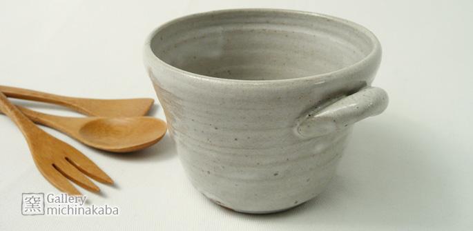 【スープ・コーヒーカップ/マグ/ティー】「小さな両手付きマグ・グレー」スープカップ/コーヒーマグ/作家物/自宅でカフェ気分なコップを販売:説明1