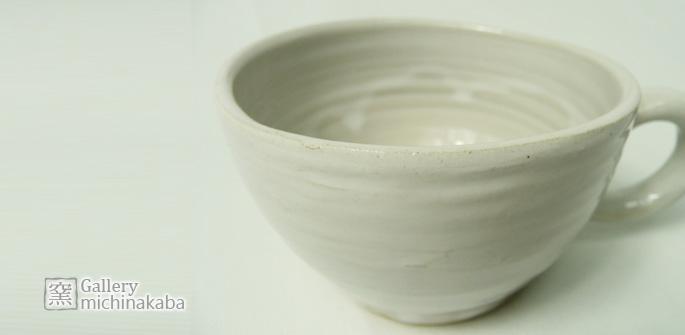 【スープ・コーヒーカップ/マグ/ティー】「パフ・ボールドリップ」白/グレー/コーヒーカップ/ティーカップ/作家物:説明1