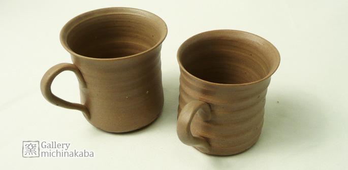 【スープ・コーヒーカップ/マグ/ティー】「大人のコーヒーカップ1(大きめのデミタスカップ)黒/茶」作家物:説明1