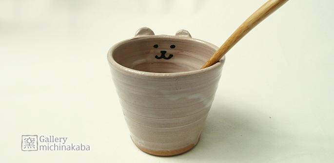 【スープ・コーヒーカップ/マグ/ティー】「動物キャラクターカップ1」小さめマグ/コーヒーカップ/作家物:説明1
